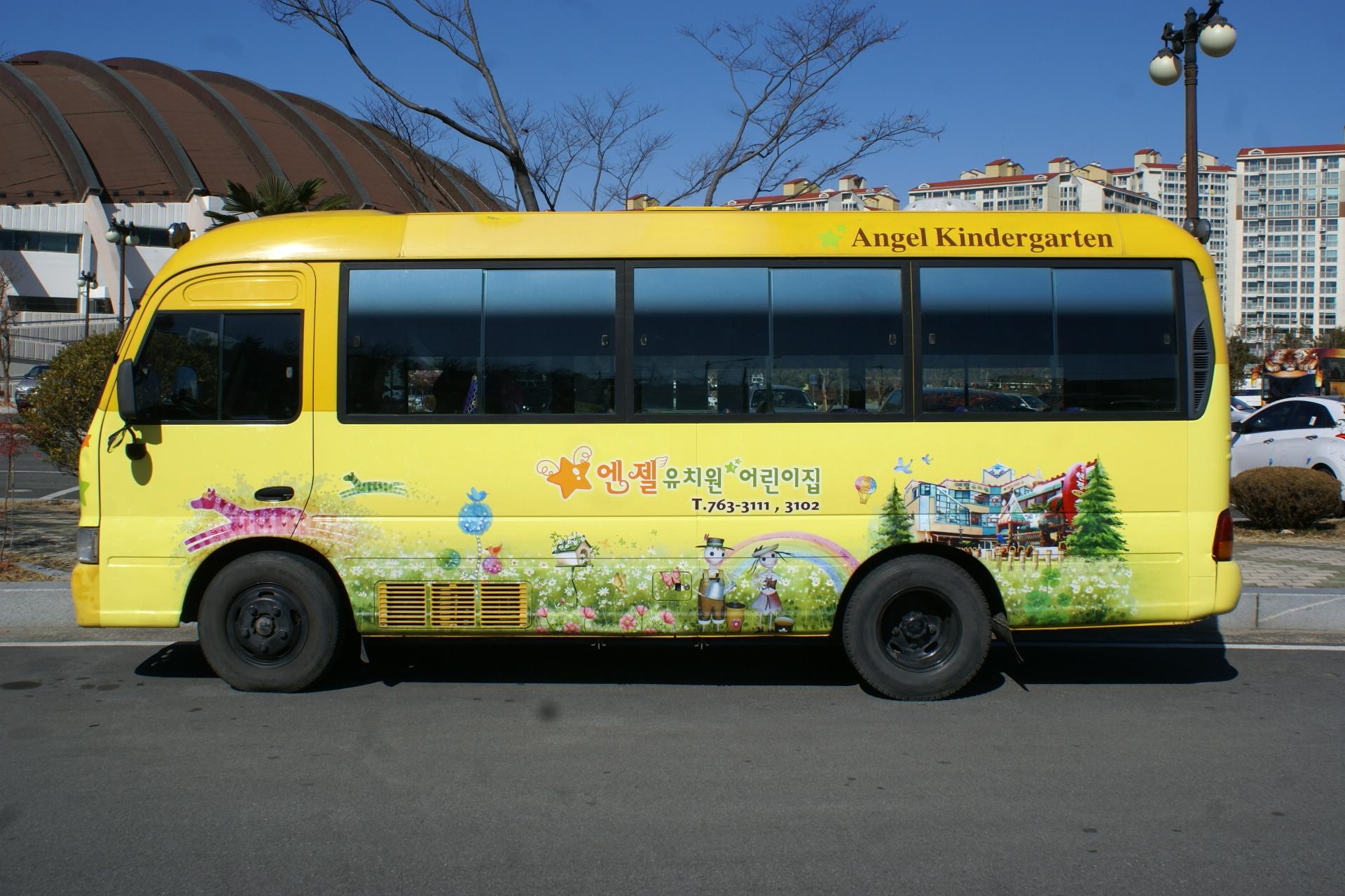 ... > 엔젤유치원 25인승 버스 앞뒤 추가 랩핑입니다